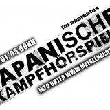 2005-2008 Metallnacht Konzerte - Flyer_Seite_18