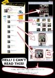 2011-08-29 HBKSaar Kurzentwurf 'Found Footage'_Seite_2