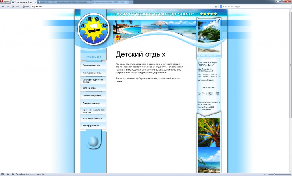 2009-04 argo-tours.de